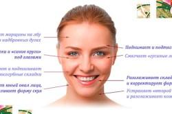 Польза массажа для лица