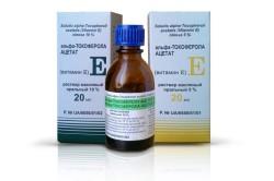 Жидкий витамин Е для приготовления маски