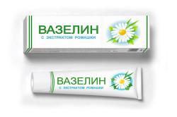 Вазелин для приготовления средства для осветления волос на лице