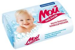 Детское мыло при комедонах