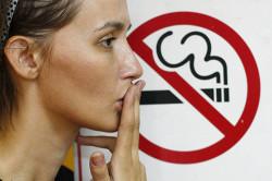 Запрет курения перед операцией