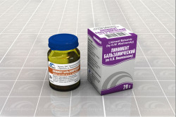 Мазь Вишневского для лечения жировиков